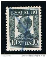 Bulgarije ....  Yvert ...     222    ...  O  ....  Gebruikt .... Gebraucht ....   Cancelled ... Oblitere - Usati
