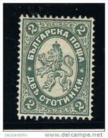 Bulgarije ....  Yvert ...     13     ...  *  ....  Ongebruikt .... Ungebraucht ....   Mint  ...  Neuf * - Nuovi