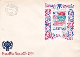 Hungary 1979 International Year Of The Child Mini Sheet FDC - FDC