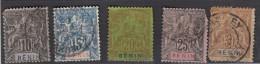 Légende BENIN  N° 37 38 39 40 41 - Used Stamps