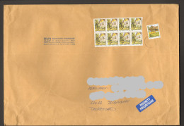 Österreich 2003 Ferienland Österreich Brief Mit 8er Block Mi.Nr.2418 Und 2417 Nach Deutschland - 2001-10 Lettres