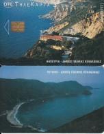 GREECE - Kipouria/Kefalonia Island, 01/02, Used - Landschappen