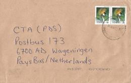 Uganda 2005 Wandege Crowned Crane Bird Cover - Kranichvögel