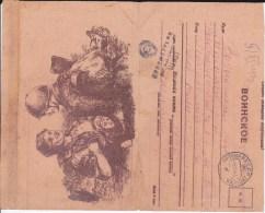 URSS - 1943 - LETTRE MILITAIRE Avec PROPAGANDE SOVIETIQUE + CENSURES - 1923-1991 USSR