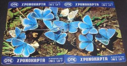 GREECE  CHRONOKARTA PUZZLE BUTTERFLIES ,200000pcs-Xr016/019- 7/01-  USED - Papillons