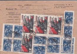 URSS - 1940 - SPECTACULAIRE AFFRANCHISSEMENT SUR CARTE (MANDAT ?) - Covers & Documents