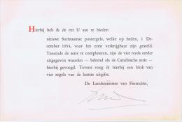 Suriname Ministers Sheet (signed) NVPH Nrs 297-307 + Block 8, RRR - Suriname ... - 1975