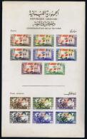 Liban, Lebanon, 1946 Block 8 Y  Souvenirsheet , Yellow Thick Paper No Gum - Libanon