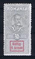 Deutsche Militärverwaltung 1918 In Romania Rumänien Etappengebiet 9. Armee Steuermarken Revenue Tax Stamp MNH/** - Besetzungen 1914-18