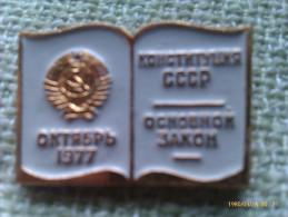 Insignia 60 Aniversario De La Revolución De Octubre. 1917-1977. URSS. CCCP. Rusia Comunista - Insignias