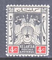 KELANTAN  3   *   WMK. 3 - Kelantan
