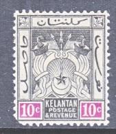 KELANTAN  6  Fault   *   WMK. 3 - Kelantan