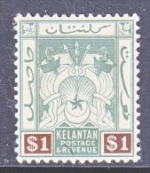 KELANTAN  10   *   Wmk.  3 - Kelantan