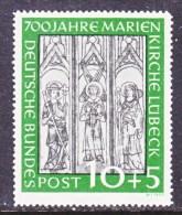 GERMANY  B 316  * - Unused Stamps