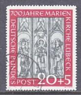 GERMANY  B 317  (o) - [7] Federal Republic