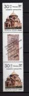 URSS  Y&t N° 5574. Neuf ** (989) - Unused Stamps