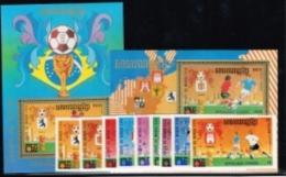 Khmer.1974 World Cup.Soccer.Football.Fussbal.Full Set.MNH** - Copa Mundial