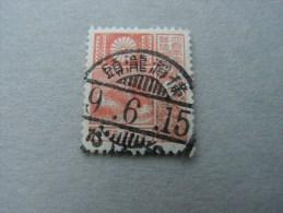 == Japan Old Stamp 1915 - Oblitérés