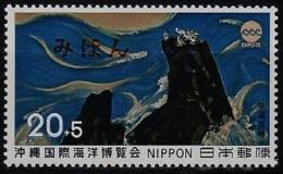 Specimen, Japan ScB41 Oceanexpo 75, Painting, Reefs, Hyakusui Hirafuku, Peinture - Weltausstellung
