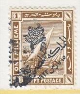 EGYPT  78  (o) - Egypt
