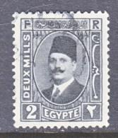 EGYPT  129  Type  I    (o) - Egypt