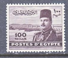 EGYPT  269 A     * - Egypt