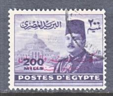 EGYPT  314     (o) - Egypt