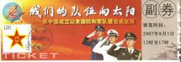 2007-20 UPU Letter Six China Philatelic Federation Fidelity Shiji Feng 2 - Storia Postale