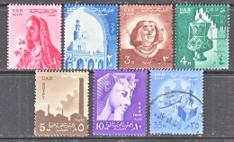 EGYPT  438-44    *   (o) - Egypt