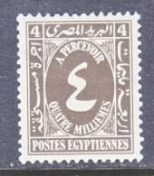 EGYPT  POSTAGE  DUE  J 33  *  Wmk. 195  1927-56 Issue - Egypt