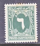 EGYPT  POSTAGE  DUE  J 35  *  Wmk. 195  1927-56 Issue - Egypt