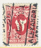 EGYPT  POSTAGE  DUE  J 38  (o)  Wmk. 195  1927-56 Issue - Egypt