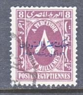 EGYPT  POSTAGE  DUE  J 43  (o)   1952 Issue - Egypt