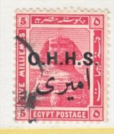 EGYPT  OFFICIAL  O 16   (o) - Officials