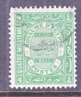 EGYPT  OFFICIAL  O 42   (o)  Wmk. 195  1926-35  Issue - Officials