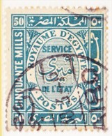EGYPT  OFFICIAL  O 50   (o)  Wmk. 195  1926-35  Issue - Officials