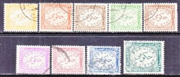 EGYPT  OFFICIAL  O 51-9   (o)    1938  Issue - Officials