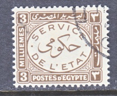EGYPT  OFFICIAL  O 53   (o)    1938  Issue - Officials