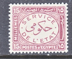EGYPT  OFFICIAL  O 57   *    1938  Issue - Officials