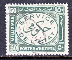 EGYPT  OFFICIAL  O 59   (o)    1938  Issue - Officials