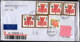 China 2014 Letter Sent From China To Russia, Moscow - 1949 - ... Volksrepubliek