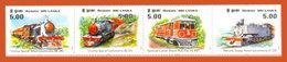 Sri Lanka Stamps 2011, Viceroy Steam Train, Trains, Locomotives, MNH - Sri Lanka (Ceylon) (1948-...)