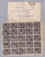 Russland 1922-07-12 Massenfrankatur Auf Grossem Breifstück Nach Lausanne - 1917-1923 Republic & Soviet Republic