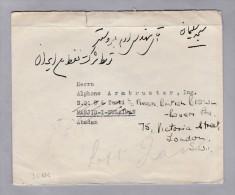 IRAN 1951-08-?? Brief Nach Abadan Weitergeleitet Nach London - Iran
