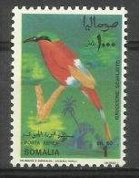 SOMALIA - 1968 Birds (Carmine Bee Eater) 1s MNH **        SG 492  Sc C105 - Somalia (1960-...)
