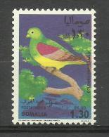 SOMALIA - 1968 Birds (Yellow Bellied Green Pigeon) 1s30 MNH **        SG 493  Sc C106 - Somalia (1960-...)