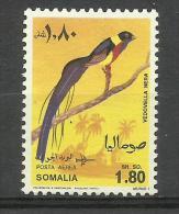 SOMALIA - 1968 Birds (Paradise Whydah) 1s80 MNH **        SG 494  Sc C107 - Somalia (1960-...)