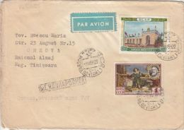 PALACE, NICOLAUS COPERNICUS, STAMPS ON COVER, 1955, RUSSIA - Covers & Documents