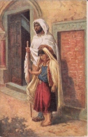 SIEPEC A  JEHO DITE (A GAREIS PINX) 684 - Israele