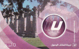 "Libye,  LIBYANA MOBILE Prepaid ""10"", Shahat - Libië"